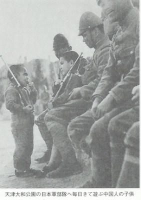 どこが残虐非道? 写真が物語る中国戦線の日本兵、その真実の姿