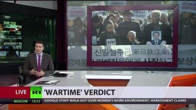 気をつけろ!次は君らの国がたかられるぞ! 韓国の徴用工「異常」判決をめぐる海外の反応