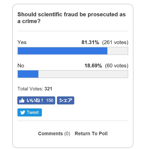 161201-%e7%8a%af%e7%bd%aa