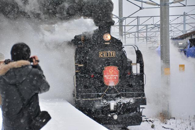 SLクリスマスファンタジー号運行