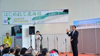 【3/14】津軽海峡交流圏公開生バトルIN函館