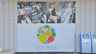 函館市内に「GLAY LAWSON」2店舗期間限定OPEN!