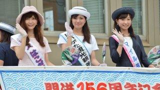 2015函館港まつりパレード1日目写真集(前編)