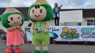【2016/3/26・27】ようこそ新幹線!大沼公園北海道新幹線歓迎イベント(七飯町)