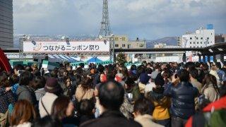 【2016/3/27まで】「つながるニッポン祭り」写真集