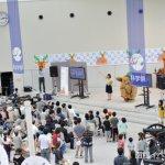 【2016/8/20~28】はこだて国際科学祭2016