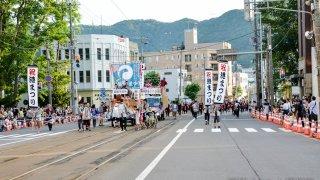 2017年8月函館イベントカレンダー