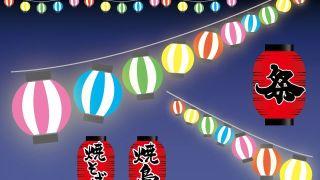 【2016/8/5・6】2016桐花通商店会 夏まつり