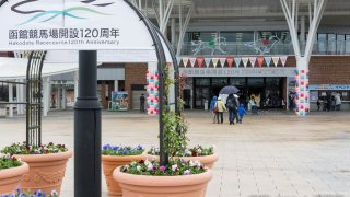 【2016/11/13】函館競馬場開設120周年感謝祭「よしもと函館LIVE」