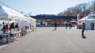 【2018/3/18】道の駅しかべ間歇泉公園オープン2周年記念感謝祭(鹿部町)