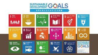 【2019/9/28・29】マーケットとワークショップ「SDGs~誰ひとり取り残さない、ライフスタイルの提案~」