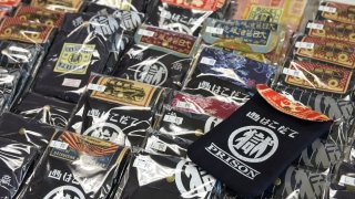 【2020/11/14~23】刑務所作業製品展示即売会