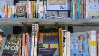【2020/9/19~22】古いけど良い本の市