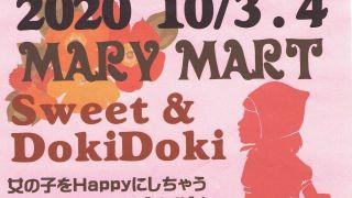 【2020/10/3・4】Mary Mart (マリーマート)