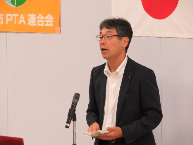 研究大會 | 函館市PTA連合會