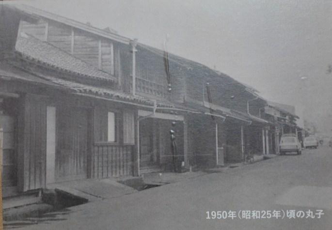 Mariko in 1950