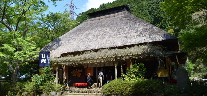 Amazake Chaya Teahouse, Tokaido, Hakone