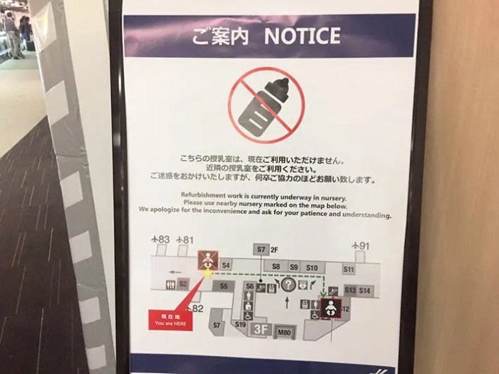 空港内のキッズスペース工事中の案内看板