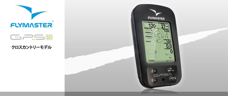 GPS SD
