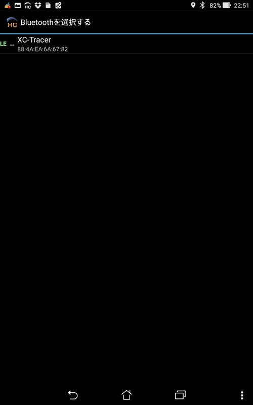 XC TracerをBluetoothで接続7