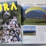 信州の大人の情報誌「KURA」