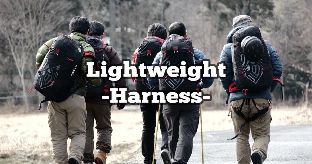 Lightweight Harness