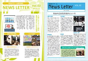 News Letter 2019年3月号