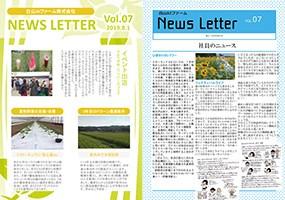 News Letter 2019年8月号