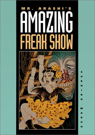 Mr. Arashi's Amazing Freak Show manga