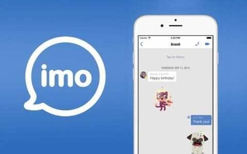 كيف يمكنني معرفة رقم الهاتف في برنامج imo