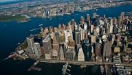 ما هي الاماكن السياحية في امريكا المسافرون العرب
