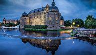 كم تبلغ تكلفة السياحة في السويد