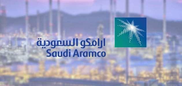 ما طريقة الاكتتاب بأرامكو للسعوديين وكيفية الاستثمار في الشركة
