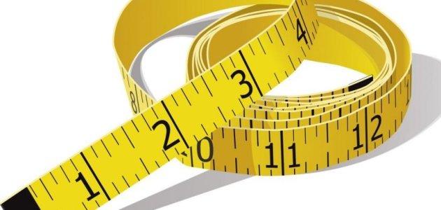 تحويل وحدات القياس