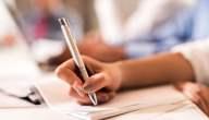 كيفية كتابة خطة البحث الجامعي