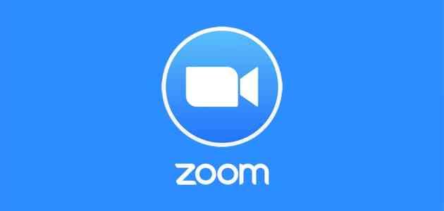 كيفية استخدام برنامج zoom
