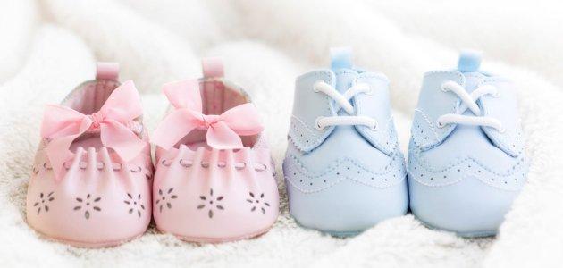 الحامل في الشهر الرابع ونوع الجنين