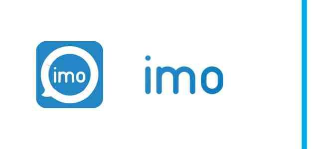 أسرار وحيل خفية حول تطبيق إيمو imo تعرف عليها