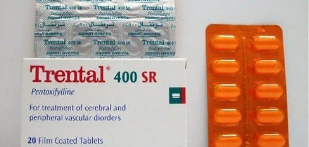 كل ما تريد معرفته عن دواء ترنتال 400 للرجال