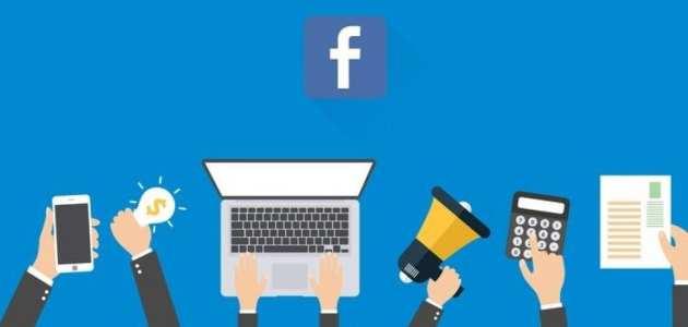 كيفية التسويق لمنتج عبر الفيس بوك
