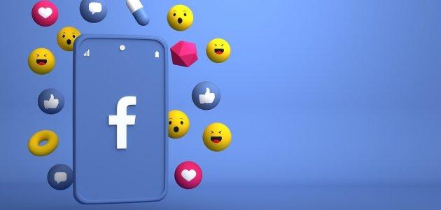 كيف تقوي صفحتك على الفيس بوك وافضل الطرق لتقوية الصفحة