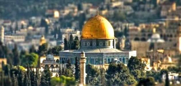 مدينة القدس ، الموقع الجغرافي لمدينة القدس وماهي الأسماء الأخرى لمدينة القدس