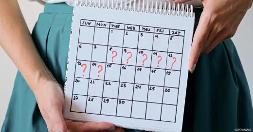 موعد أول دورة شهرية