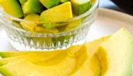 ما هي أهمية فاكهة الأفوكادو