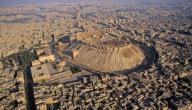 مدينة حلب الشهباء و آثارها والدور التراثية في مدينة حلب