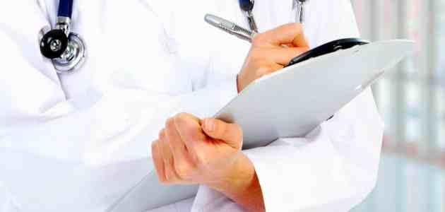 الافرازات المهبلية وما هي الاسباب الطبية للافرازات المهبلية وكيفية علاجها