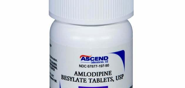 دواء الأملوديبين Amlodipine حاصر قنوات الكالسيوم