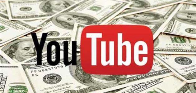 كيفية عمل قناة على اليوتيوب والربح منها