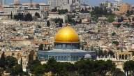 ما هي المدن الفلسطينية و ماهي أهم معالمها الأثرية والدينية