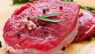 لحم الإبل ماهي فوائده للحامل والجنين وماهي الأضرار المحتمل حدوثها